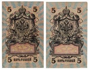 Rosja, 5 Rubli 1909 - 2 egzemplarze