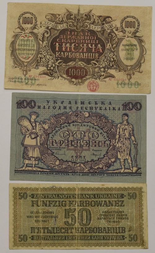 Ukraina, Zestaw banknotów