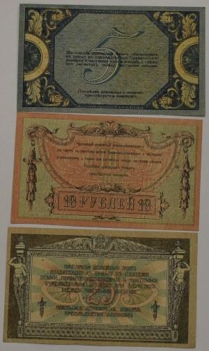 Rostów nad Donem, Zestaw 5, 10 i 25 rubli 1918