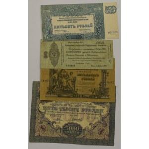 Rosja porewolucyjna, Zestaw banknotów - 4 egzemplarze