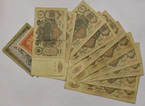 Rosja, Zestaw banknotów - 13 egzemplarzy