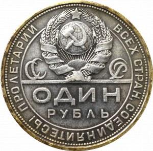ZSRR, Rubel 1924