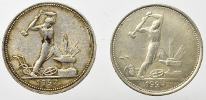 ZSRS, zestaw połtinników 1927 i 1924