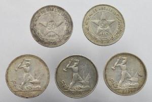 Russia, Lot of 50 kopecks 1922-1925 (5 pcs)