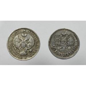 Rosja, Zestaw 25 kopiejek 1839 i 1896