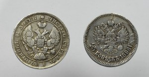 Russia, Lot of 25 kopecks 1839 and 1896