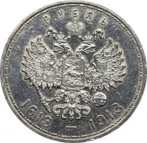 Russia, Nicholas II, Rouble 1913 - 300 years of Romanov dynasty