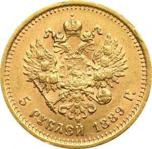 Russia, Alexander III, 5 rouble 1889