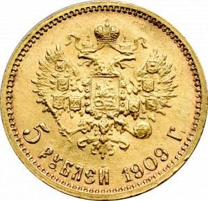 Russia, Nicholas II, 5 rouble 1909 ЭБ