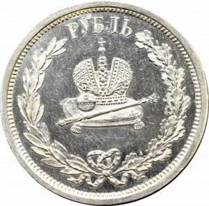 Russia, Alexander III, Rouble coronation 1883