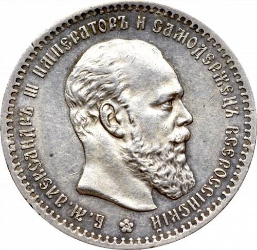 Russia, Alexander III, Rouble 1890