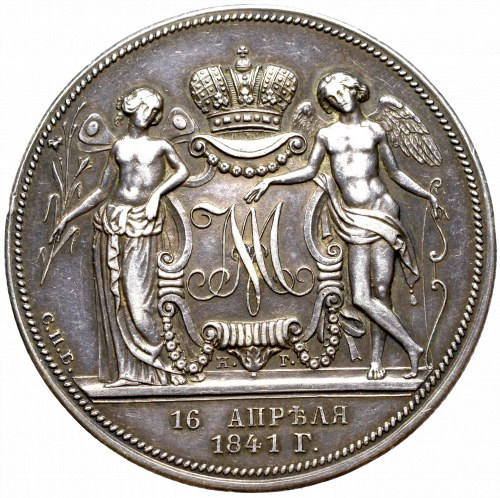 Russia, Nicholas I, Rouble 1841