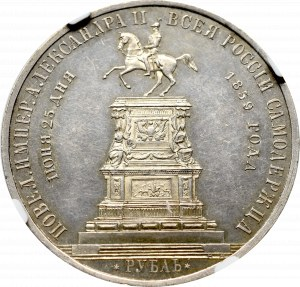 Russia, Alexander II, Commemorative rouble 1859 - Monument of Nicholas I NGC MS60 PL