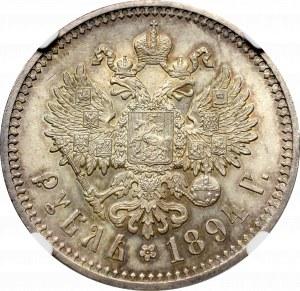 Russia, Alexander III, Rouble 1894 АГ - NGC MS65