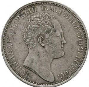 Russia, Nicholas I, Rouble 1834