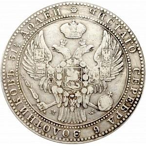 Congress Poland, Nicholas I, 1-1/2 rouble=10 zloty 1835 MW, Warsaw