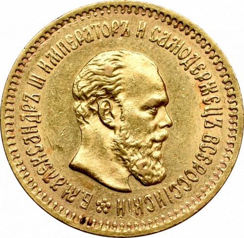 Russia, Alexander III, 5 rouble 1888