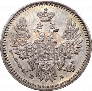 Rosja, Mikołaj I, 5 kopiejek 1851 СПБ ПА, Petersburg
