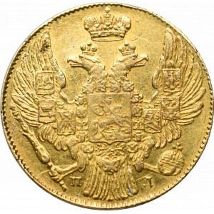 Russia, Nicholas I, 5 rouble 1834
