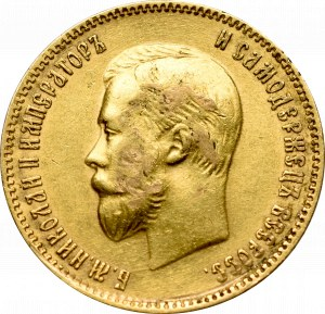 Russia, Nicholas II, 10 rouble 1909 ЭБ