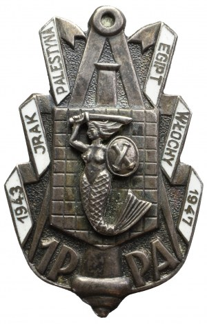 PSZnZ, Odznaka 1 Pułk Pomiarów Artylerii