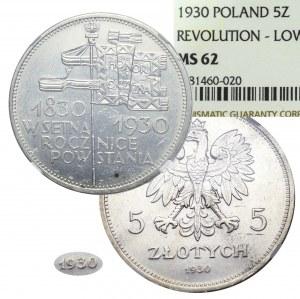 II Rzeczpospolita, 5 złotych 1930, Sztandar, Rzadkość - PODWÓJNA DATA - NGC MS62