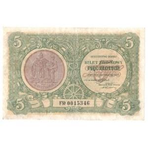 VIII Aukcja RDA (20-21 listopada)