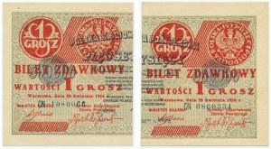 1 grosz 1924 - CN - lewa i prawa połowa (2szt.)