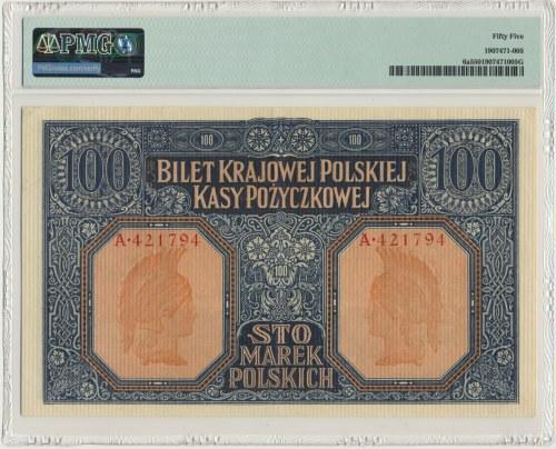 100 marek 1916 Jenerał - 6 cyfr - PMG 55 - RZADKI i ŁADNY
