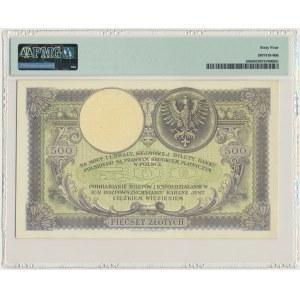 500 złotych 1919 - PMG 64 - wysoki numerator