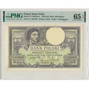 500 złotych 1919 - PMG 65 EPQ - niski numerator