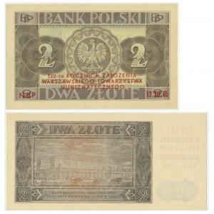 Zestaw banknotów 2 złote 1936-48 - 120-ta Rocznica Założenia WTN