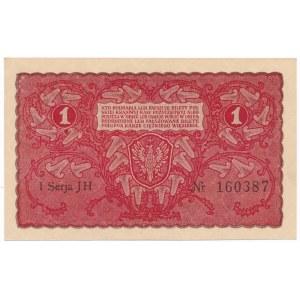 1 marka 1919 - I Serja JH -