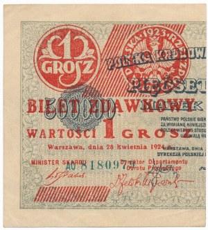 1 grosz 1924 - AO - lewa połowa