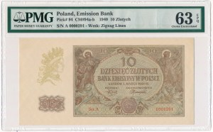 10 złotych 1940 - A 0000291 - PMG 63 - bardzo niski numer