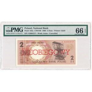 2 złote 1990 - A - NIEOBIEGOWY - PMG 66 EPQ
