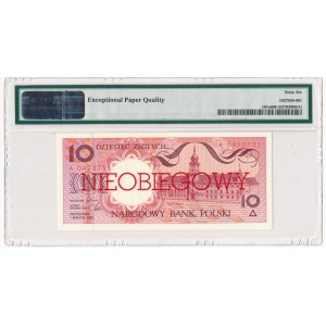 10 złotych 1990 - A - NIEOBIEGOWY - PMG 66 EPQ