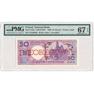 50 złotych 1990 - A - NIEOBIEGOWY - PMG 67 EPQ