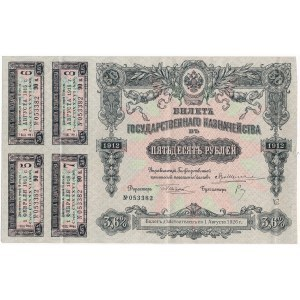 Russia, 50 rubles 1912 (1918) - with coupons
