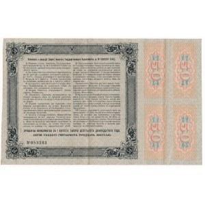 Rosja, 50 rubli 1912 (1918) - z kuponami