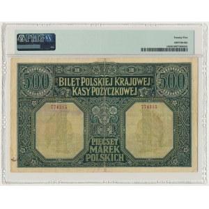 500 marek 1919 Dyrekcja - PMG 25 - bardzo ładny