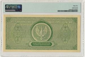 1 milion marek 1923 - A - PMG 55 - rzadka seria