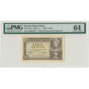 2 złote 1936 - CB - PMG 64