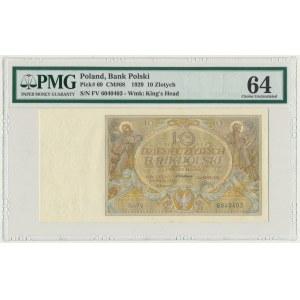 10 złotych 1929 - FV - PMG 64