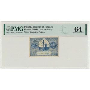 10 groszy 1924 - PMG 64