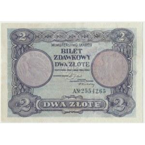 2 złote 1925 - AN -