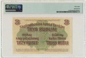 Poznań 3 ruble 1916 - S - krótka klauzula - PMG 58