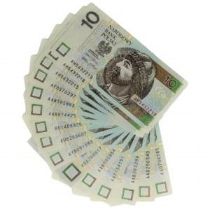 Zestaw, 10 złotych 1994-2016 (15 szt.)