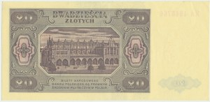 20 złotych 1948 - KA -