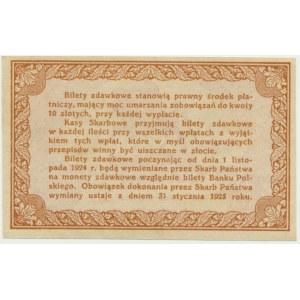 50 groszy 1924 - bardzo ładny